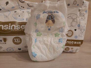 подгузники хаггис в Кыргызстан: Продаю Трусики-подгузники очень удобные, классные, р XXL- до 15кг