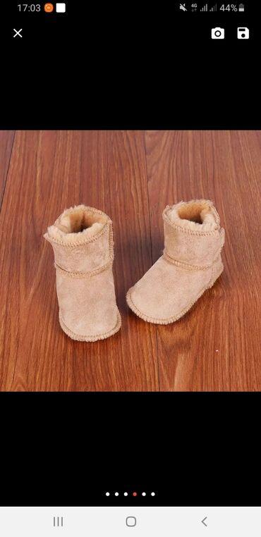 """Детские ботиночки """"ugg"""", размер 2"""