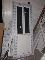PVC vrata sobna dimenzije 78x198 - Vrsac