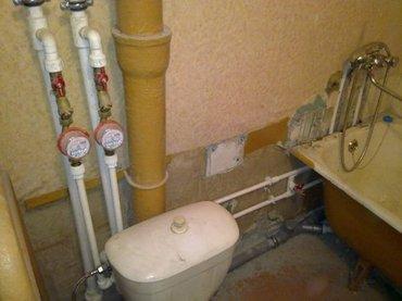 тёплый полы водяные сантехника в Кыргызстан: Сантехник! инженерная сантехника в каждый дом!! квалифицированная