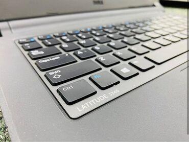 Ультрабук DELL В наличии и на заказ  -модель-Latitude 3340  -процессор