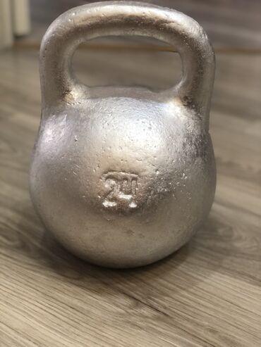 Гири - Азербайджан: Girya 24 kg