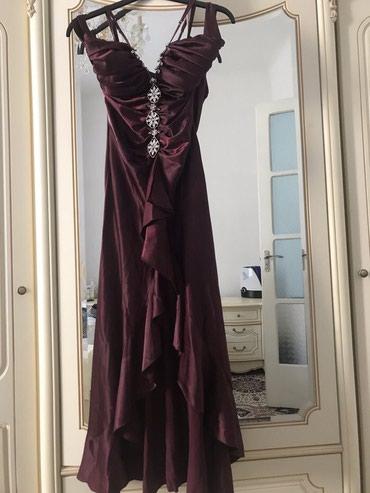 Вечернее платье в Бишкек