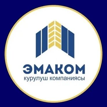 Квартиры - Кызыл-Кия: Продается квартира: 2 комнаты, 64 кв. м