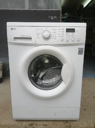Bubnjevi - Srbija: Automatska Mašina za pranje LG 6 kg