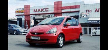 Honda - Кыргызстан: Honda Fit 2003