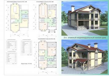 Архитектор, дизайнер предлагает свои услугиПроектируем здания и