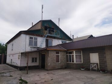 продается-дом-джалал-абад-благо в Кыргызстан: Продам Дом 240 кв. м, 8 комнат