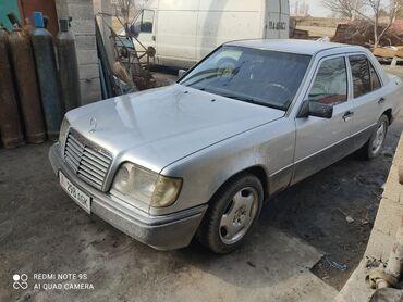 Mercedes-Benz E 200 2 л. 1995