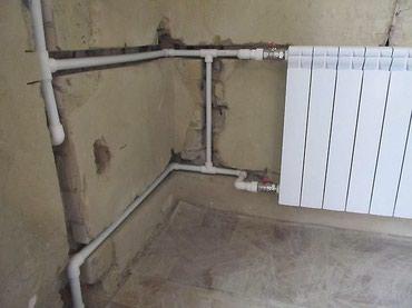 Услуги сантехника водоснабжение канализация отопление! в Бишкек