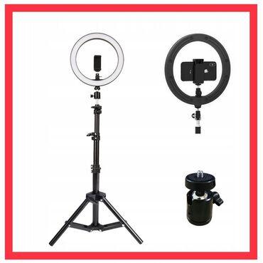 Штатив и кольцевая лампа (26 см)Штатив 2 метра Идеальное решение для