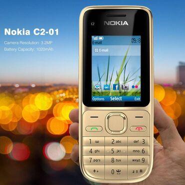 Ηλεκτρονικά - Ελλαδα: Nokia | Χρυσός Μεταχειρισμένο