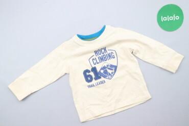 Топы и рубашки - Синий - Киев: Дитячий лонгслів з написом Mothercare, вік 9-12 міс., зріст 80 см    Д