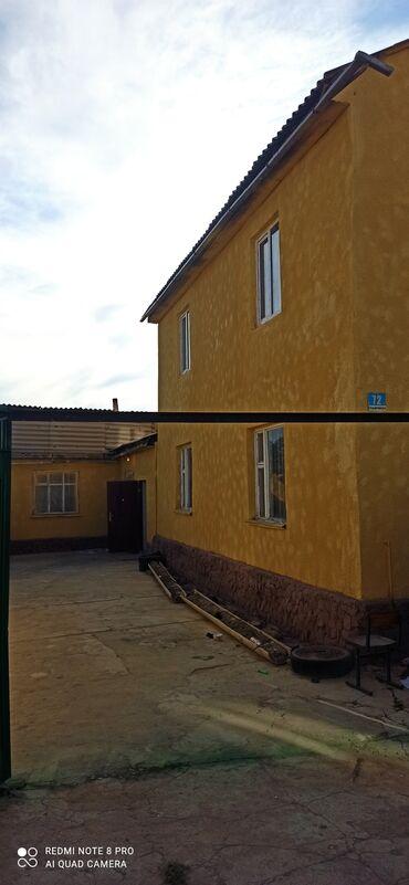 очок кана in Кыргызстан | ОЧОК: 123 кв. м, 7 комнат, Бронированные двери, Сарай, Забор, огорожен