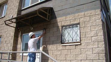Другие строй услуги - Кыргызстан: Обследование технического состояния зданий и сооруженийЭкспертиза