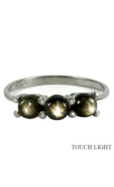 Şəxsi əşyalar Qazaxda: Серебряное кольцо с СапфирамиТоненькое колечко-оберег с натуральными