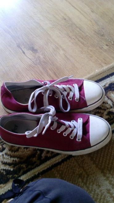 Ženska patike i atletske cipele | Batocina: Vty patike br. 37