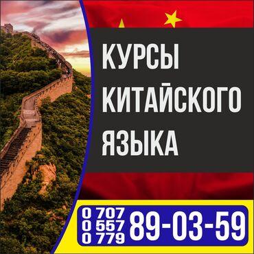 гдз по математике с к кыдыралиев in Кыргызстан | КНИГИ, ЖУРНАЛЫ, CD, DVD: Языковые курсы | Китайский | Для взрослых, Для детей