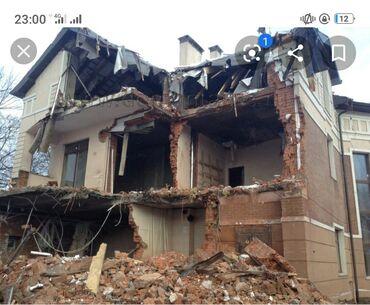 Пластиковый шифер - Кыргызстан: Ески уйлорду бузабыз демонтаж шифер домов сарай ангар здание куплю