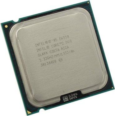 Bakı şəhərində Intel Core 2 duo 2.4ghz e6550,  4mb cache, 2 nüvə, yaxşı vəziyyətdə+