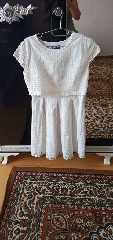 Платье Свободного кроя XS