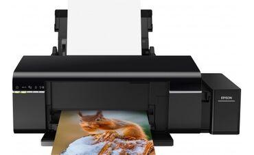 Tezedir karobkadadir 6 rengli printer böyuk ölçü A4 çap edir