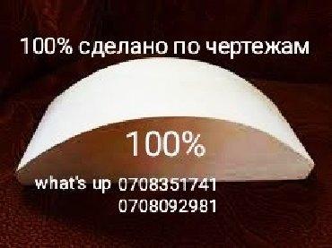 Твоя подушка - Кыргызстан: (подушка Мейрама от грыжы) доставка бесплатная есть оптом и в розницу