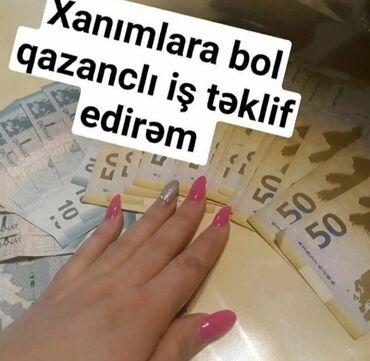 derzi isi elanlari в Азербайджан: Şirketımize xanım işçileri teleb olunur . Eger sizde evde oturaraq