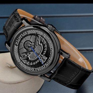 часы президента кр в Кыргызстан: Часы с гербом КР