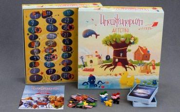 Настольные игры Имаджинариум Детство в Бишкек