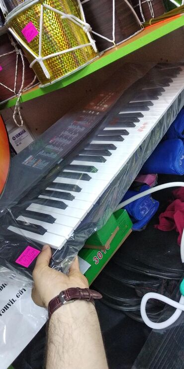 Yamaha Pianino Sintezator