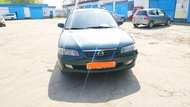 Транспорт - Григорьевка: Mazda 626 2 л. 2002   33333 км