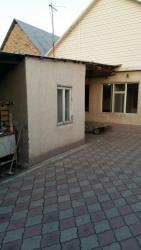 Недвижимость - Кыргызстан: Продам Дом 100 кв. м, 5 комнат