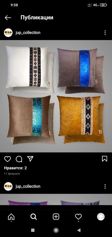 55 объявлений: Продаются подушки. Чехол на молнии. Внутри подушка на синтепоне. Дос