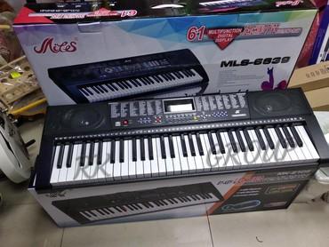 Pianino 5 Oktava + Orginal Pianino səsi