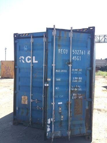 Продаю контейнеры  40т от 1050$ до 1150$  20т от 600$ до 750$  В налич