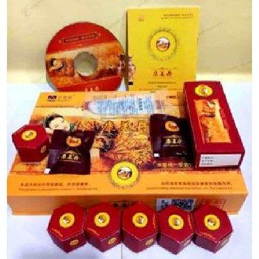 """Лечебно-оздоровительные тампоны """"Kang Mei Bao Luo Dan"""" торговой марки"""