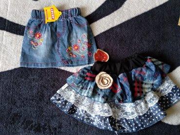 Продам стильные новые юбочки в Лебединовка