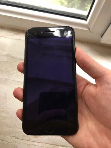 IPhone 7 Qara
