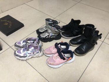 Продам детскую Обувь!2 пары кроссовок, 1 Деми, 1 зима, Размеры