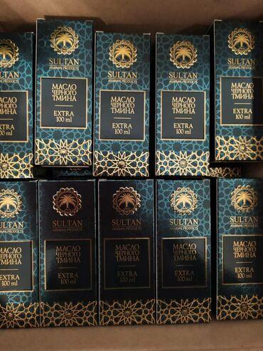 черный-тмин-масло-бишкек в Кыргызстан: Черный тмин – мощнейшее средство для повышения иммунитета Во время эпи
