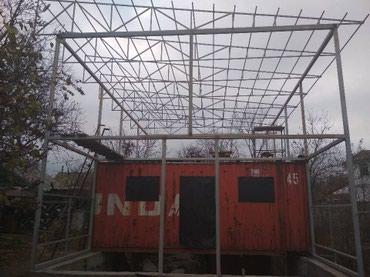 Сдаётся помещение под офис, склад,цех и т.д. под самоотделку. в Бишкек