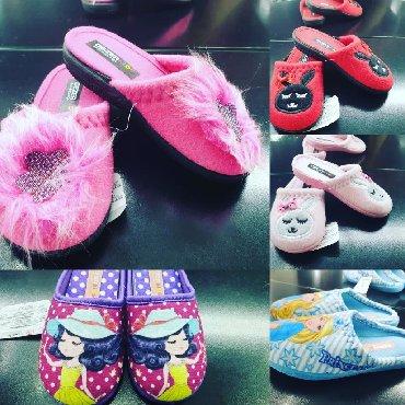 женская обувь в наличии в Кыргызстан: Милейшие детские тёплые тапочки для девочек от турецкой фирмы GEZER