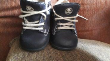 Ciciban clasic br.20, kvalitetne cipele za vašeg dečaka. Par puta - Vrsac