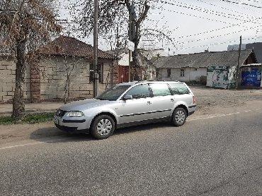 lada priora универсал в Бишкек: Volkswagen Passat 1.6 л. 2001 | 190000 км