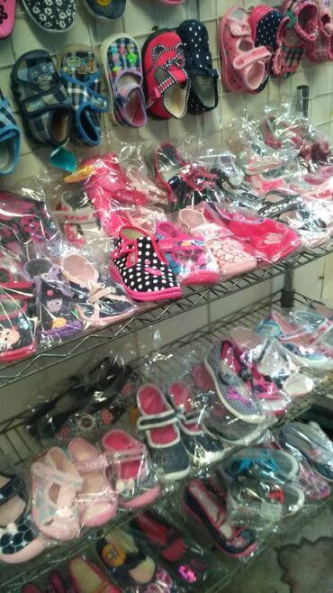 Обувь детская -ортопедическая производство польша!Дордой мир обуви 16а