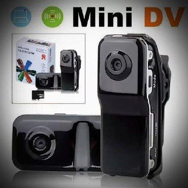 мини камера в Кыргызстан: Мини камера  Есть и многие другие варианты камер Вайфай камер с удален