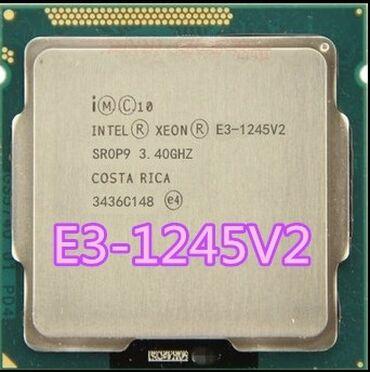 Продаю процессор XEON E3 1245V2Полный аналог Intel Core I7 3770Сокет