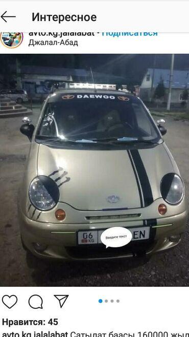 Daewoo в Гульча: Daewoo Matiz 0.8 л. 2011
