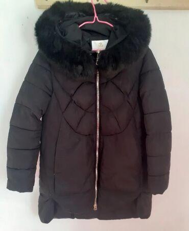 Молодёжная Зимняя куртка очень тёплая халавайбер 44.46
